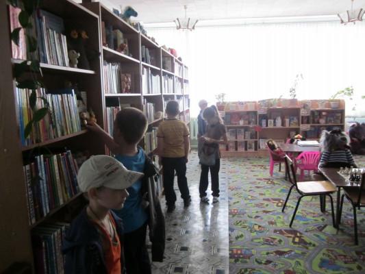 День книги в библиотеке
