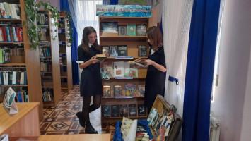 Книжная выставка «Фантастика, фэнтези, мистика»