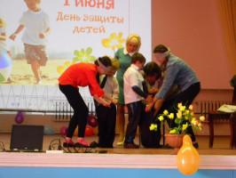 Игровая программа «Праздник детства»
