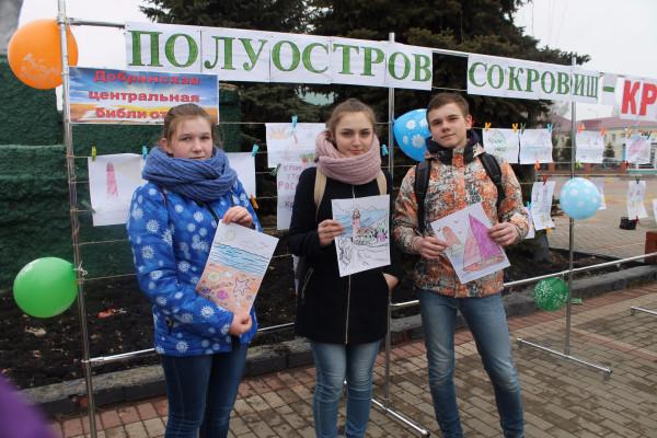 В день Крыма