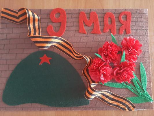 «Сохраняя память о войне»