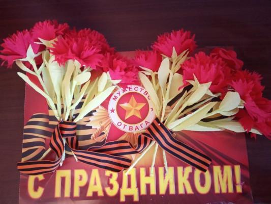 Мастер-класс «Красная гвоздика-символ памяти, символ Победы»