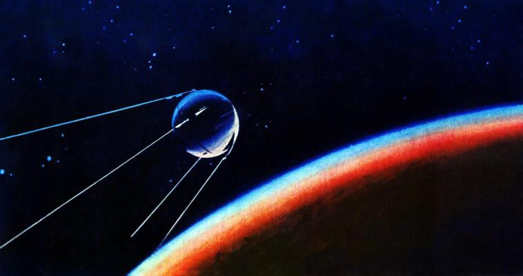 «Человек. Земля. Космос»