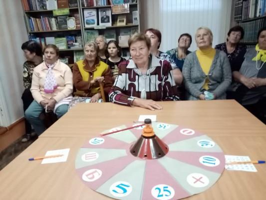 """Игра """"Поле чудес"""" посвященная Дню России."""