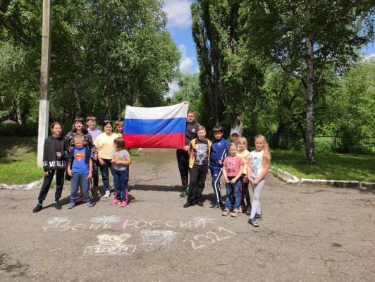 «Моя Родина – Россия!»