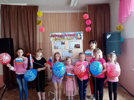 Конкурсно - игровая программа «С любовью и верой в Россию»