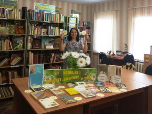 Книжная выставка-акция «Всем, кто верит, любит и ждет!»