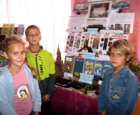 Выставка  исторической книги «Славная победа русского оружия»