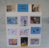 Конкурс рисунков «Дорога к звёздам»