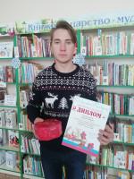 Награждение читателей в Нижнематрёнской сельской библиотеке