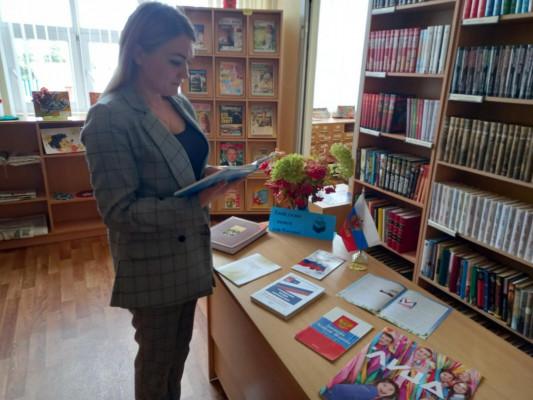"""Книжная выставка """"Твой голос важен для России!"""""""