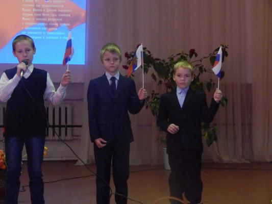 «С любовью и верой в Россию!»
