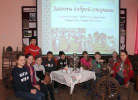 Подростково-молодежный клуб по интересам «Горница»