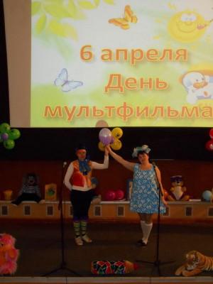 День мультфильмов в детской библиотеке