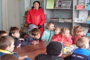 Патриотический час «Моя Родина - Россия»