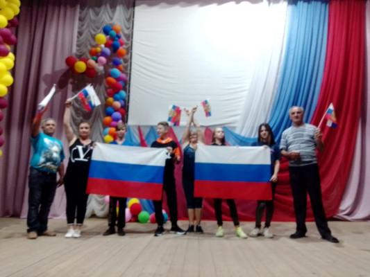 """Акция """"Я люблю Россию"""""""