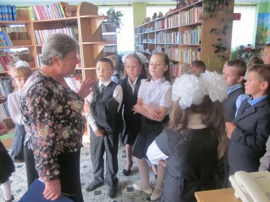 Библиотечно-библиографический урок в библиотеке