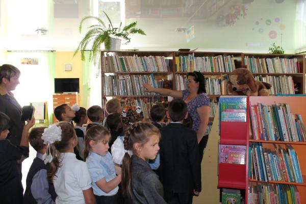 Экскурсия в детской библиотеке.