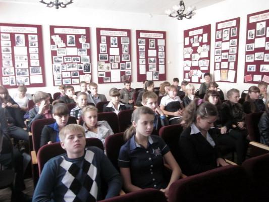 Литературно - краеведческий музей