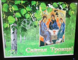 Фольклорный праздник «Здравствуй троица святая»