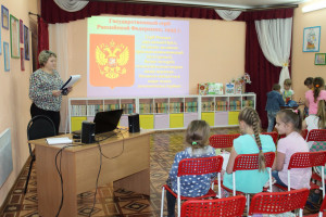 Мой  гимн, мой флаг, моя Россия