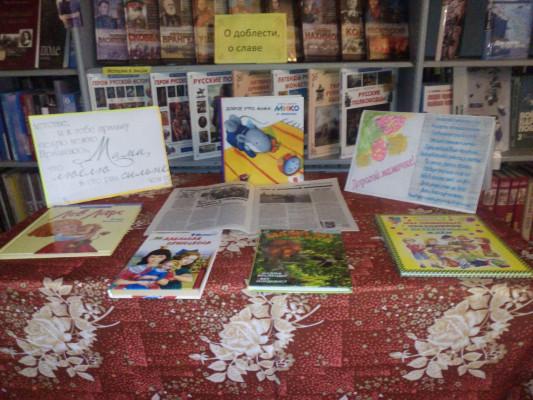 День матери в Ольховской сельской библиотеке