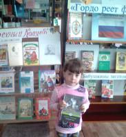 Литературное путешествие «Что видел Борис Житков»