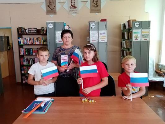 Триколор моей России – знак свободы и любви