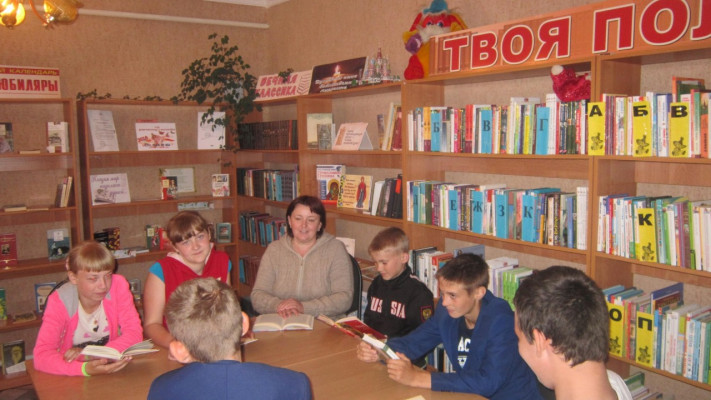 Березнеговатская сельская библиотека – филиал №3