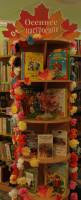 Книжная выставка – вернисаж «Осеннее настроение»