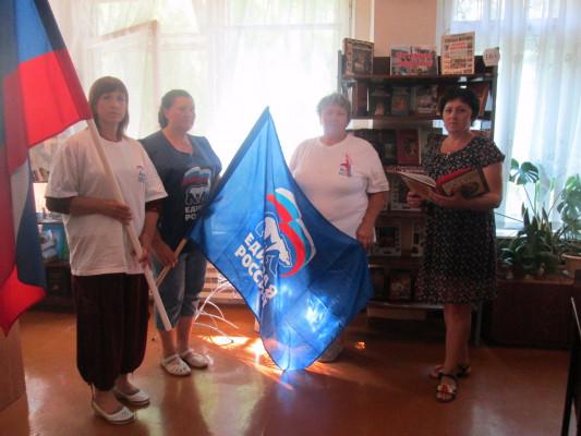 Час отечества «Флаг России – гордость наша»