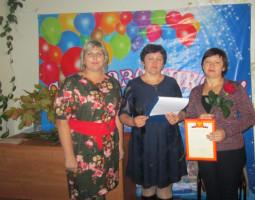 День учителя отметили в Лебедянской  сельской библиотеке