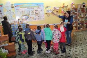 В гости в детскую библиотеку