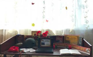 Исторический экскурс «Шаги Великой Победы. Курская дуга»