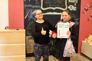 Вручение наград победителям экологического онлайн-турнира.
