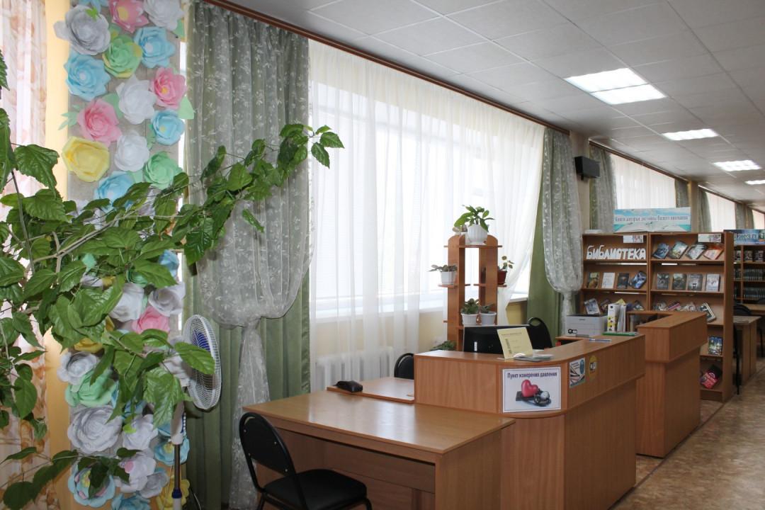 Отдел обслуживания