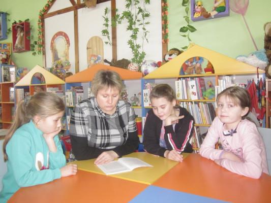 Громкие чтения в библиотеке