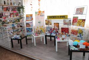 Выставка – экспозиция « Творчество без границ»
