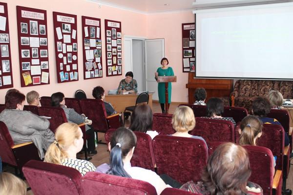 Семинар «Образовательные услуги и проекты библиотек  для различных категорий читателей»