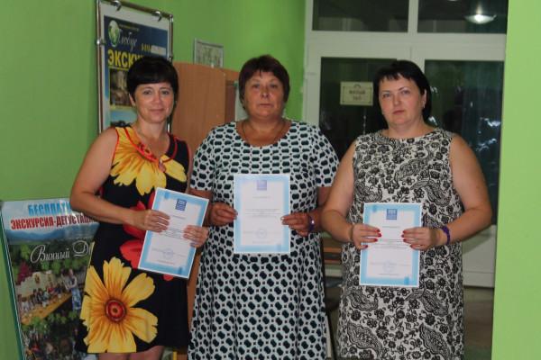 12-й  Всероссийский лагерь сельских библиотекарей