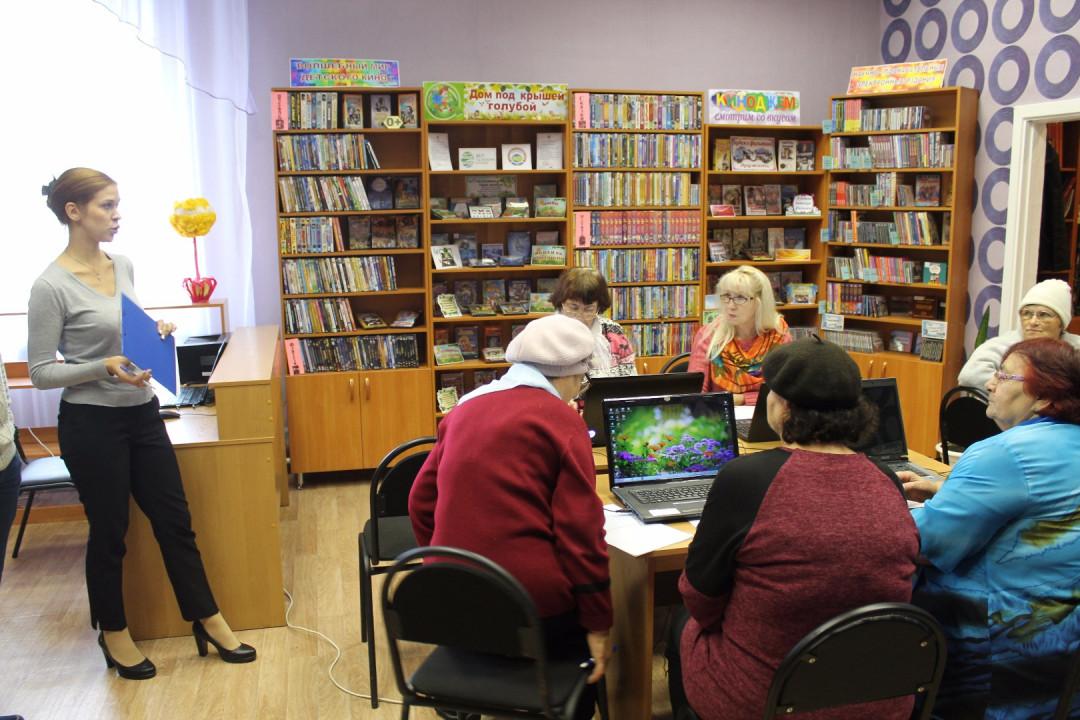 Первый день компьютерной грамотности