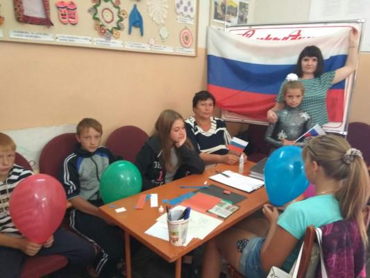 Патриотическая акция «Триколор моей России»