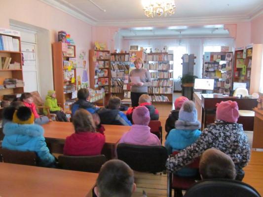 5 ноября в Петровской библиотеке состоялась игра-путешествие.