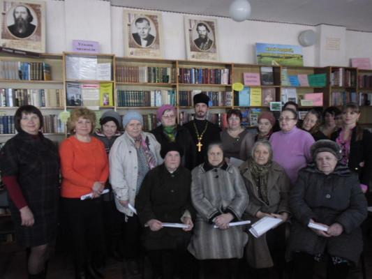 В Пушкинской сельской библиотеке состоялся День православной книги