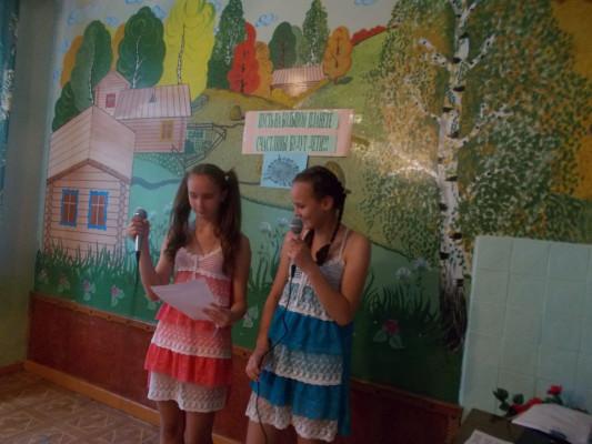 1июня в Сафоновской сельской библиотеке состоялся замечательный праздник «Веселые экзамены»
