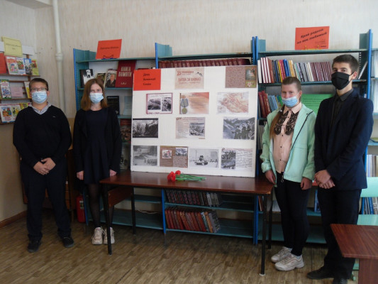 Час истории «Битва за Кавказ»