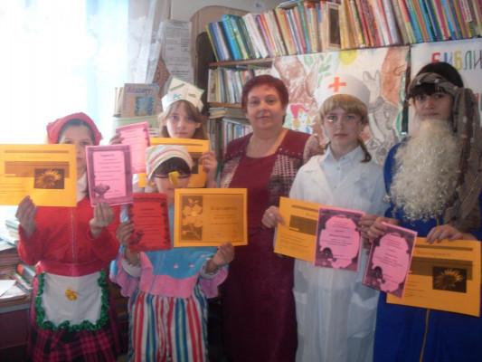 В Дубовской сельской библиотеке проведен яркий праздник