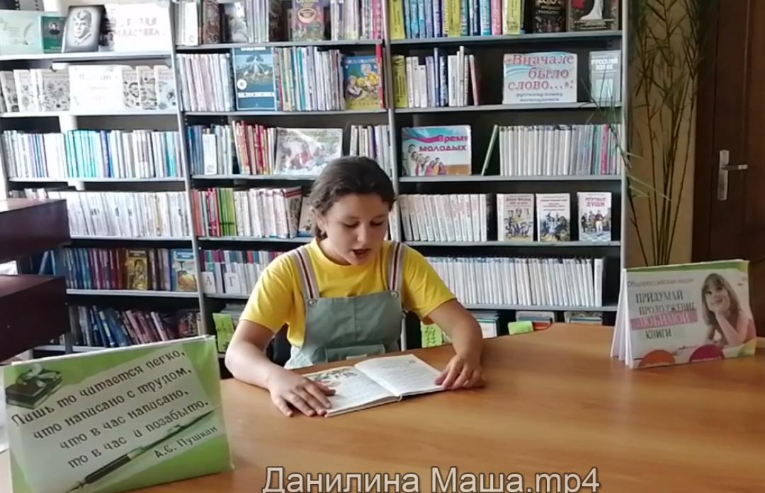 Летнее чтение «Читайте девчонки! Читайте мальчишки! Летом самые интересные книжки!»